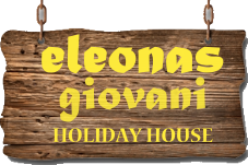 Eleonas Giovani House Skoulikado