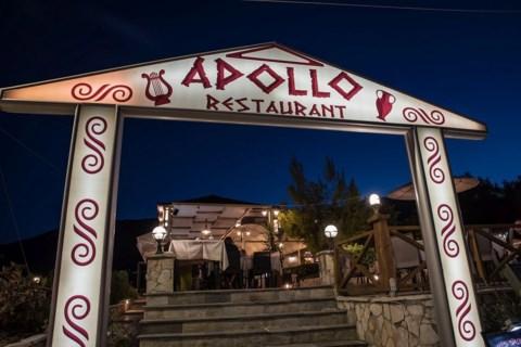 Aphrodite Studios Zakynthos Greece